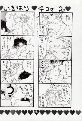 Moonish-girls-pale-lilac-60