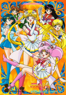 Sailor-moon-supers-jumbo-carddass-3-04