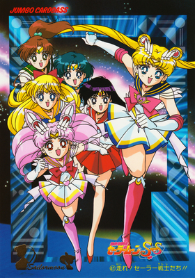 Sailor-moon-supers-jumbo-carddass-3-05