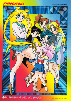 Sailor-moon-supers-jumbo-carddass-3-05b