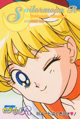 Sailor-moon-r-pp7-01