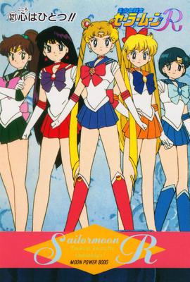 Sailor-moon-r-pp7-07