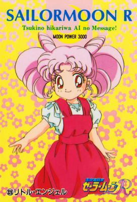 Sailor-moon-r-pp7-14
