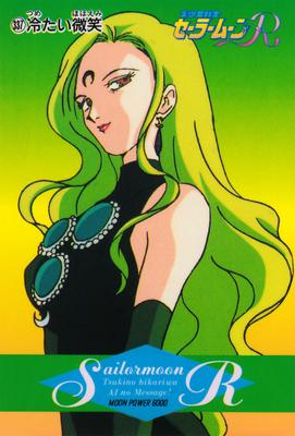 Sailor-moon-r-pp7-23