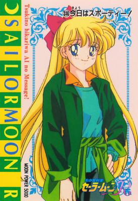 Sailor-moon-r-pp7-24