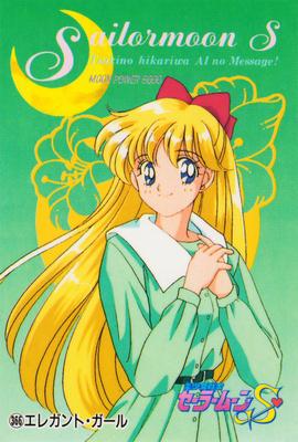 Sailor-moon-r-pp7-52