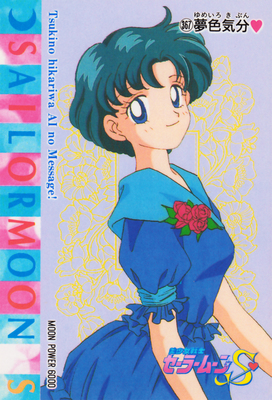 Sailor-moon-r-pp7-53