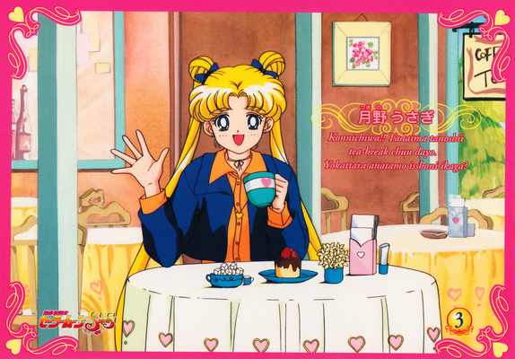 Sailormoon-ss-jumbo-banpresto-4-03