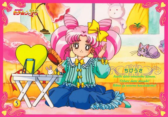 Sailormoon-ss-jumbo-banpresto-4-05