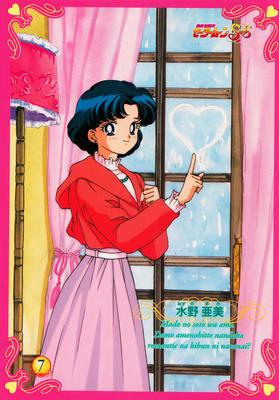 Sailormoon-ss-jumbo-banpresto-4-07