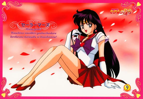 Sailormoon-ss-jumbo-banpresto-4-09