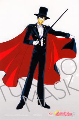 Sailormoons-s3-bluray-promo-11