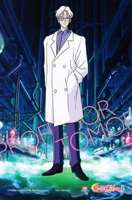 Sailormoons-s3-bluray-promo-12