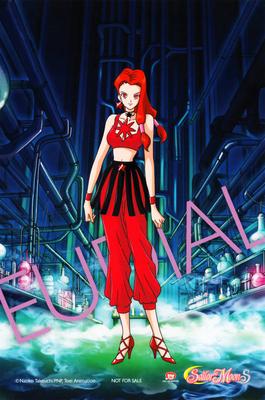 Sailormoons-s3-bluray-promo-13