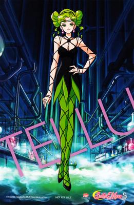 Sailormoons-s3-bluray-promo-16