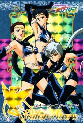 Sailor-moon-30th-anniversary-carddass-08