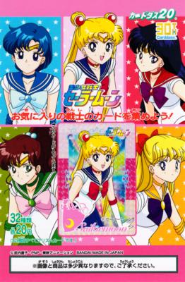 Sailor-moon-30th-anniversary-carddass-09