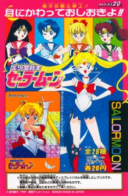 Sailor-moon-30th-anniversary-carddass-11