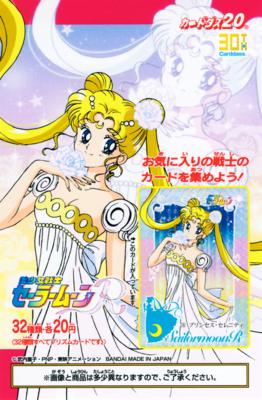 Sailor-moon-30th-anniversary-carddass-12