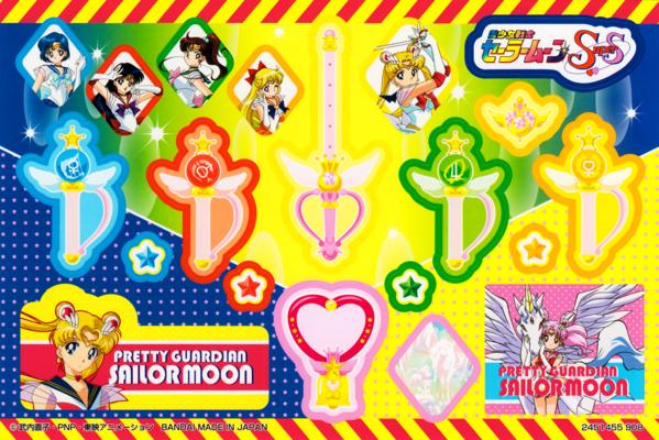 Sailor-moon-30th-anniversary-carddass-15
