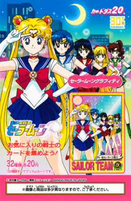 Sailor-moon-30th-anniversary-graffiti-09