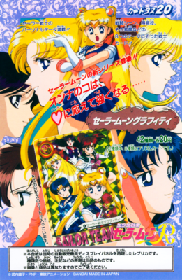 Sailor-moon-30th-anniversary-graffiti-10