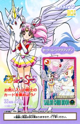 Sailor-moon-30th-anniversary-graffiti-12