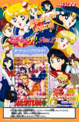 Sailor-moon-30th-anniversary-graffiti-13