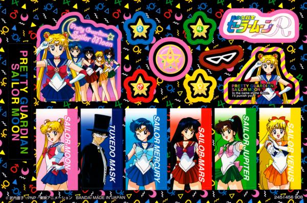 Sailor-moon-30th-anniversary-graffiti-14