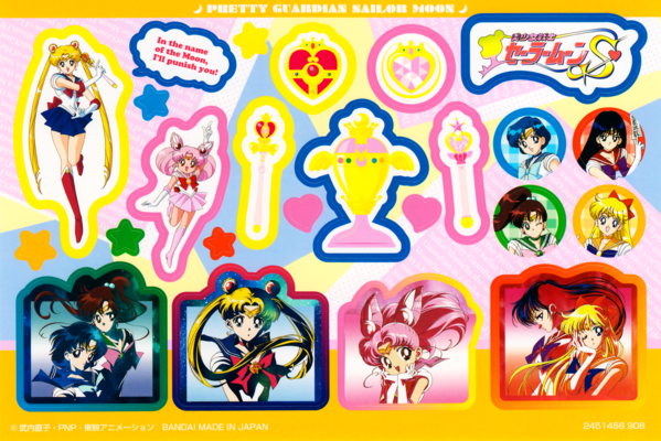 Sailor-moon-30th-anniversary-graffiti-15