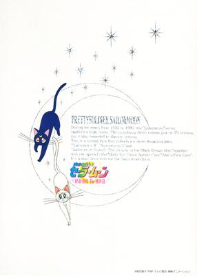Sailor-moon-japan-movie-box-02