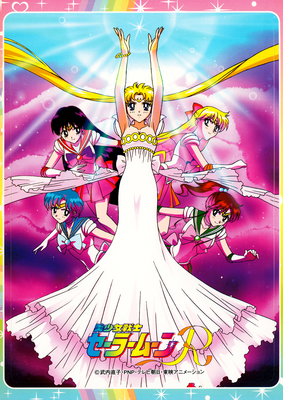 Sailor-moon-japan-movie-box-15