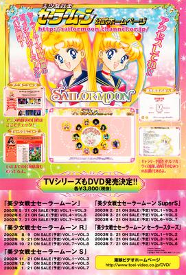 Sailor-moon-japan-movie-box-18