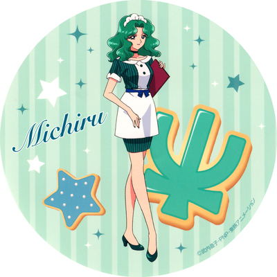 Sailor-moon-cafe-2017-seals-07