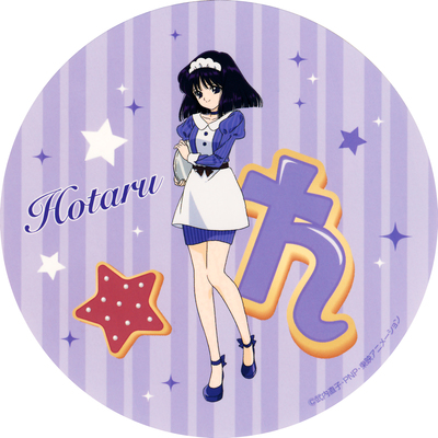 Sailor-moon-cafe-2017-seals-10