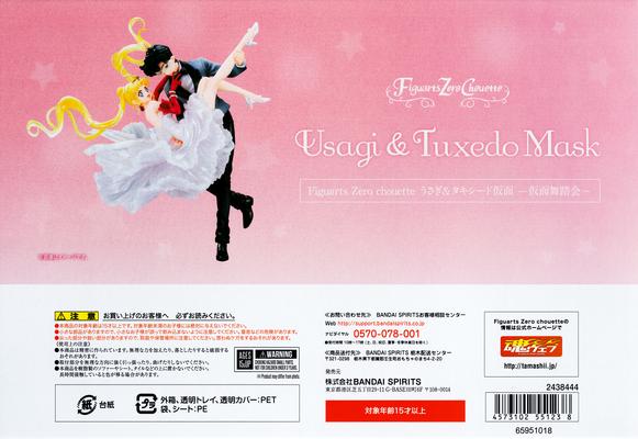 Sailor-moon-figuarts-zero-chouette-usagi-tuxedo-02