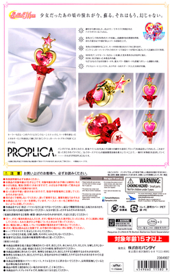 Sailormoon-pink-moon-stick-proplica-02