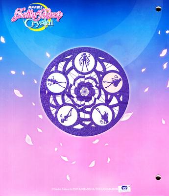 Sailor-moon-crystal-taiwan-card-binder-02