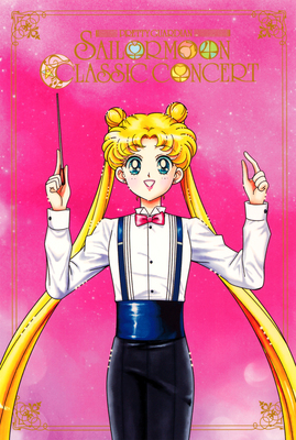 Sailormoon-classic-concert-postcards-02
