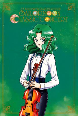 Sailormoon-classic-concert-postcards-09