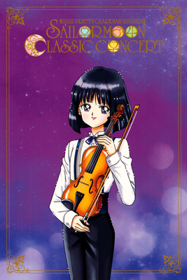 Sailormoon-classic-concert-postcards-11