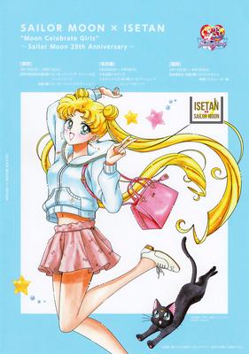 Sailor-moon-isetan-pamphlet-01