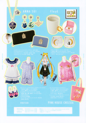 Sailor-moon-isetan-pamphlet-02