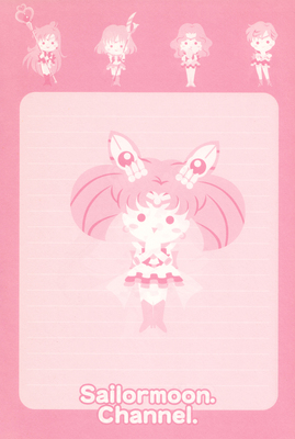 Sailor-moon-channel-notebook-04