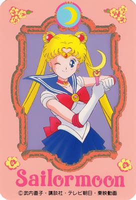Sailor-moon-omajinai-card-01