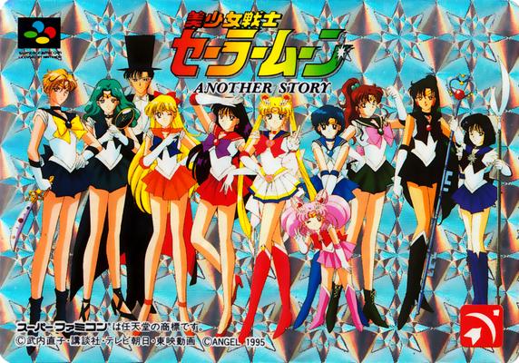 Sailor-moon-famicom-sfc-cards-03