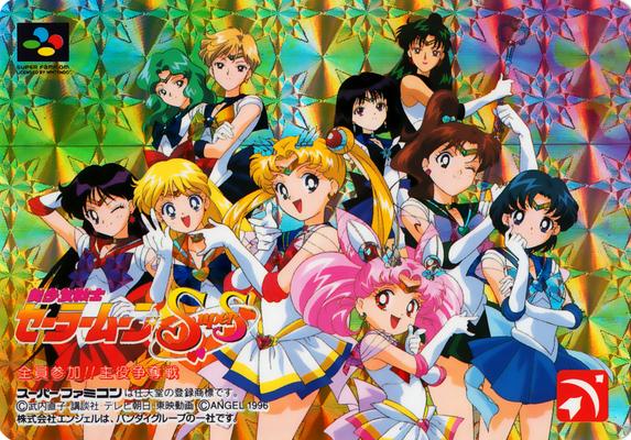 Sailor-moon-famicom-sfc-cards-05