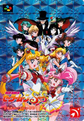 Sailor-moon-famicom-sfc-cards-06