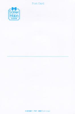 Sailor-moon-kira-kira-postcard-02