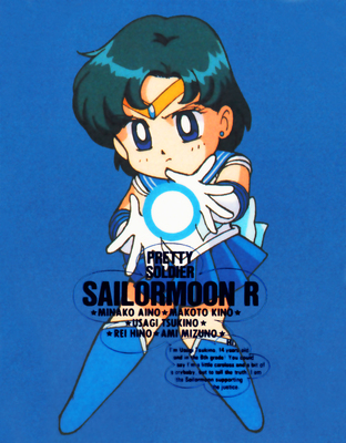Sailor-moon-r-seika-notepad-02